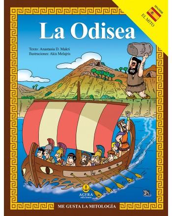La Odisea / Οδύσσεια | E-BOOK